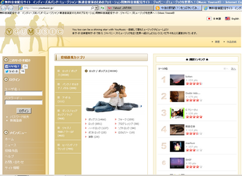 2014-0928(Sun)週間第1位youmusic.png