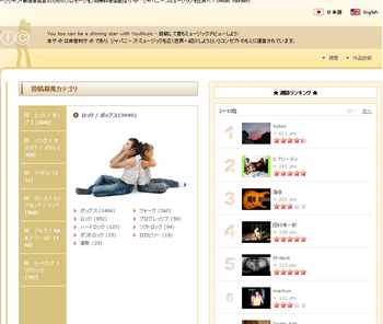 2014-1012-youmusic週刊1位.png