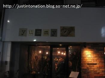 IMG_1815.jpg