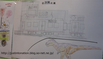 IMG_8013.jpg